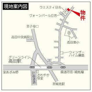 下田町新築案内図.jpg