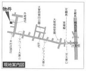 大曽根3丁目新築地図.JPG