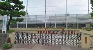 綱島東小.JPG