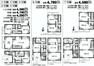 綱島西4丁目新築7棟現場間取.JPG