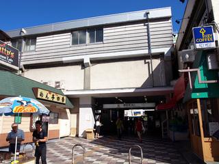 綱島駅西口.jpg