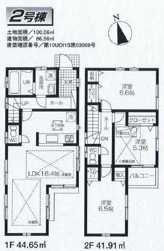 仲手原2丁目新築2号棟間取.JPG