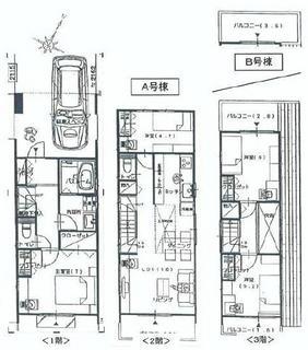 綱島東5丁目新築4250間取.JPG